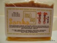 Мыло Samba (шоколад & апельсин)