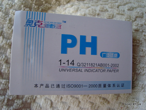 PH-strips 45-96